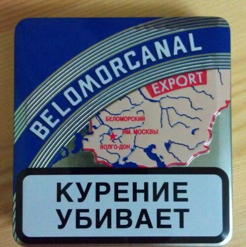 Податківці вилучили на Луганщині фальсифікованих тютюнових виробів на 2 млн грн - Цензор.НЕТ 2205