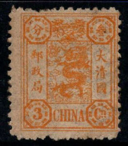 China 1894 Mi. 9 Ungebraucht * 100% 3 Candarin