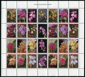 Suriname-2005-Orchidee-Fiori-Fiori-Orchids-plants-Flowers-1995-2006-arco-MNH