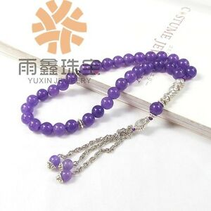 Natural Amethyst bracelet Islamic musilm 33 tashih Rosary beads prayer beads