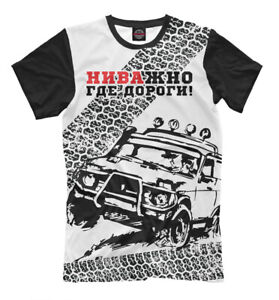 LADA NIVA Classic USSR off road russian 4x4 car t-shirt VAZ Zhiguly Жигули