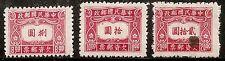 China Postage Due Short Stamp Set - Scott #J89-J91/D7 WG Mint/LH 1945