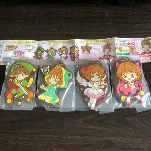 Cardcaptor Sakura Anime Gacha Gacha Rubber Mascot Lot of 4 Japan