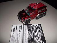 Takara Transformers United Henkei Perceptor, shiny version, complete UN-15 RTS