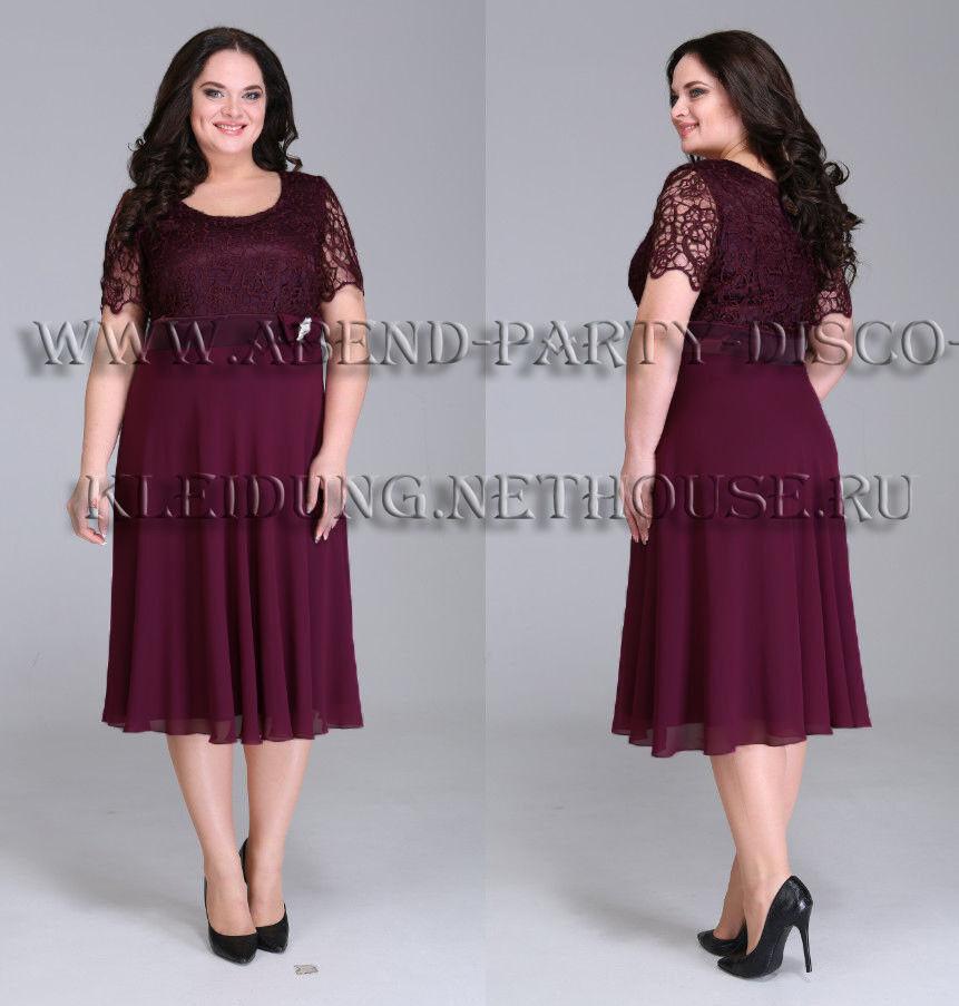 Abendkleid Big Größe Gr.44,48,50,52  Farbe Aubergine