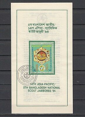 Temperate Bangladesch First Day Postal Bright And Translucent In Appearance Scott Cat 441 National Scout Jamboree
