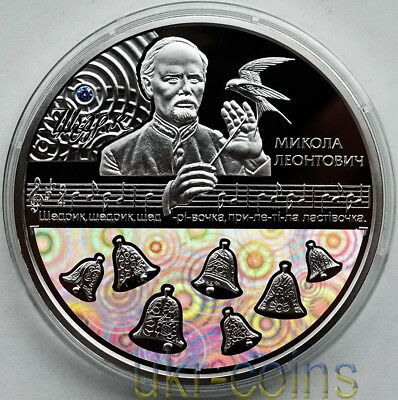 UKRAINIAN COIN 2016 SHCHEDRYK IN SOUVENIRE PACK CAROL OF THE BELLS