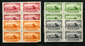 Lebanon Stamps # C75-8 XF OG NH Blocks Of 4 Scott Value $180.00