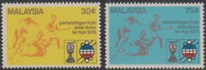 60-MALAYSIA-1975-WORLD-HOCKEY-CHAMPIONSHIP-SET-2V-FRESH-MNH-CAT-RM-24
