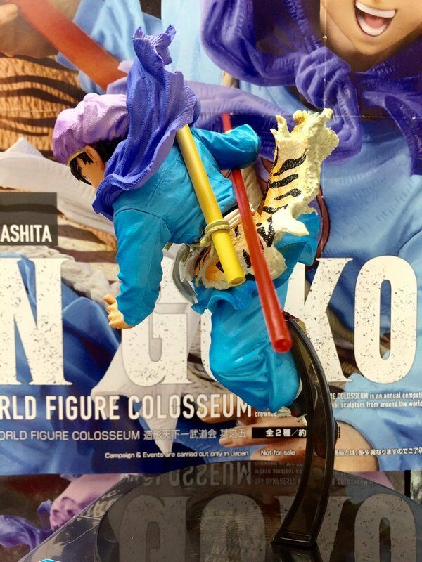 BANPRESTO DRAGON BALL Z WORLD FIGURE COLOSSEUM VOL.5 VOL.5 VOL.5 SON GOKU BWFC 532151
