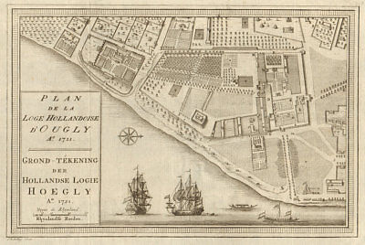 Hooghly-chinsurah Bellin/schley 1756 Map Liberal 'plan De La Loge Hollandoise D'ougly'