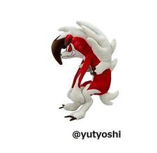Pokemon Center Original Lycanroc (Lugarugan) Midnight  Plush Doll New