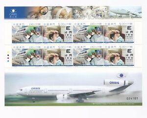 China Macau 2012 Mini S/S ORBIS 30 Years Saving Sight Stamp 奧比斯 Eye Aeroplane