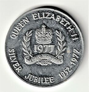 1977 Canada Queen Elizabeth II Silver Jubilee Commemorative Token