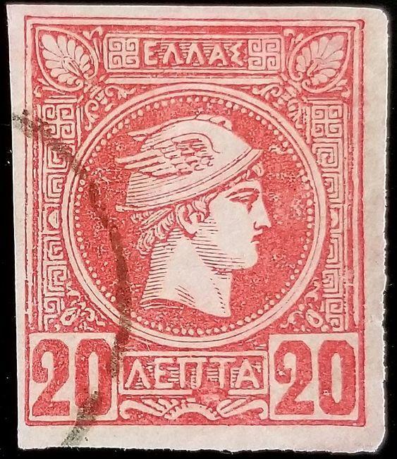 1888 Greece, Hermes , Son of Zeus Scott 68 Used