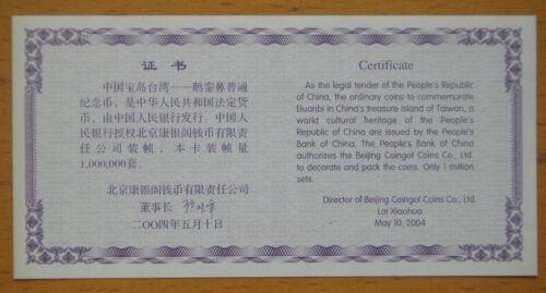 The Eluanbi in China/'s Taiwan CHINA Comm Coin
