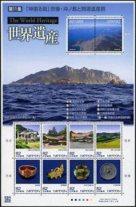 Giappone-2018-UNESCO-patrimonio-culturale-santa-luoghi-Okinoshima-arte-9169-9178-MNH