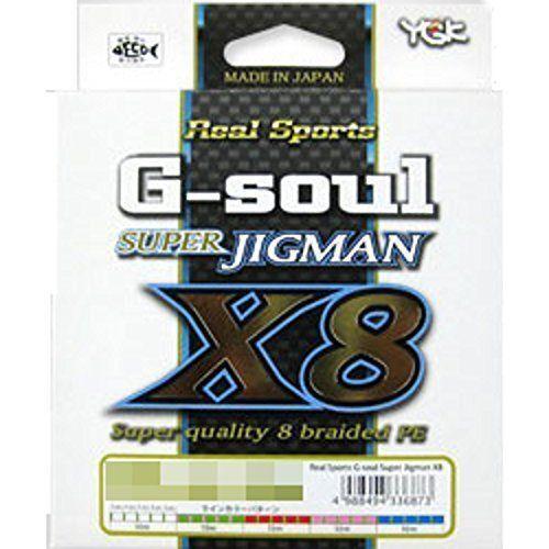 YGK Yotsuami G-SOUL SUPER JIGMAN X8 Slow Style 600m  1.5 30lb  Fishing LINE