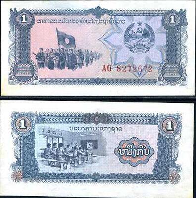 Diplomatic Lao Laos 1 Kip Nd 1979 P 25 Unc