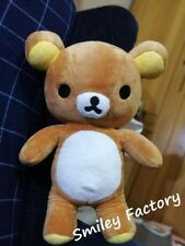 New Cute Soft Plush San-X Rilakkuma Relax Bear Plush 25cm tall Japan Edition