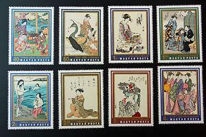 Briefmarke-Ungarn-Yvert-Und-Tellier-N-2160-Rechts-2167-N-Cyn15