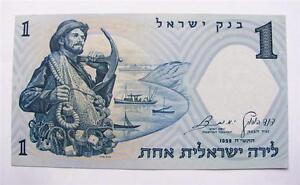 Israel 10 Lira Pound Banknote 1958 UNC