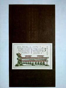 China-1987-Bronze-Bells-From-The-Tomb-Of-Marquis-Yi-Of-Zeng-State-Sheetlet-MNH