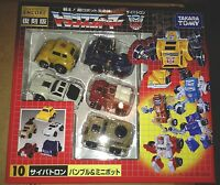 Transformers Takara G1 Encore 10 Minibots Signed Bumblebee Dan Gilvezan