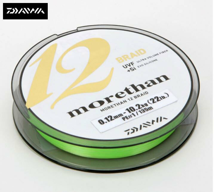 CLEARANCE NEW DAIWA MT 12 MORETHAN BRAID 135m  SPOOL ALL BREAKING STRAINS  lowest prices