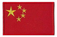 Patch patche thermocollant écusson Chine Rép. Pop. China 85 x 55 mm