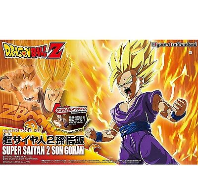 Dragon Ball Z Model Kit Super Saiyan 4 Vegeta Kid Buu Space Frieza Hover Pod