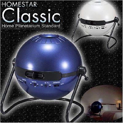 Locale GIOCATTOLI homestar Classic Home planetario Metallico Standard Blu Scuro Giappone Importazione