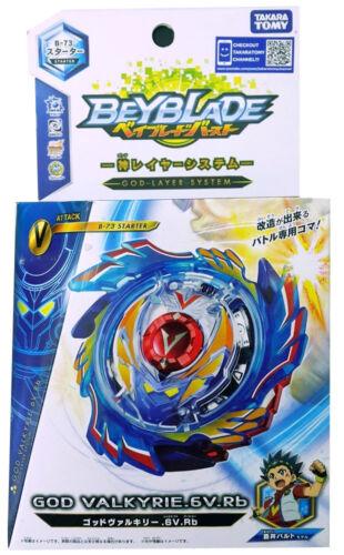 REAL B-73  Beyblade Burst  God Valkyrie.6V.Rb Starter Pack w Launcher USA SELLER