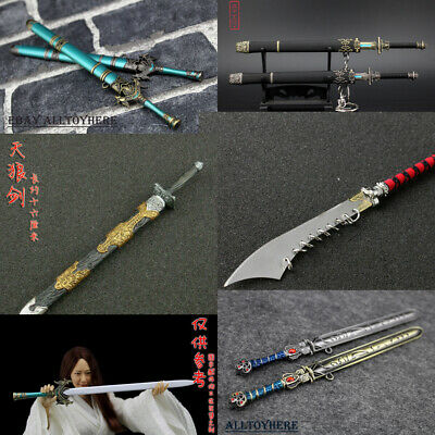 Three kingdoms 1//6 1:6 Chinese sword total war hanjian china sword katana metal