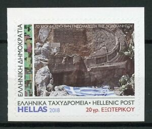 Greece-2018-MNH-Reunification-Dodecanese-1v-S-A-Set-Historical-Events-Stamps