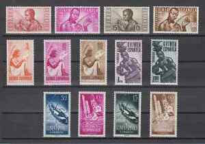 GUINEA-ESPANA-ANO-1953-NUEVO-COMPLETO-MNH-SPAIN-EDIFIL-321-33