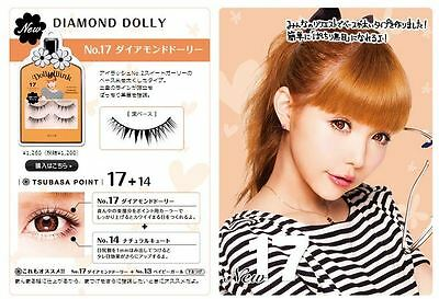 Koji Dolly Wink False Upper/Lower Eyelash x 2 pairs lashes + Glue Japan
