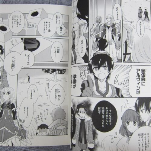 TALES OF XILLIA Comic Anthology Complete Set 1-3 Book *