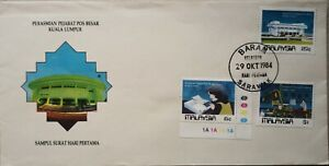 Malaysia FDC with Stamps (29.10.1984) - Official Opening of General Post Office