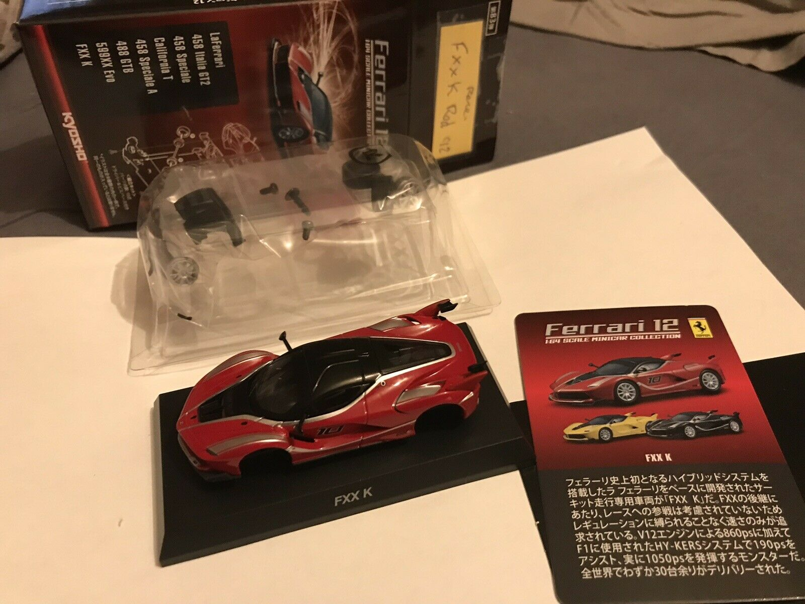 Ferrari Kyosho 1 64 Fxx K Serie 12 Rouge