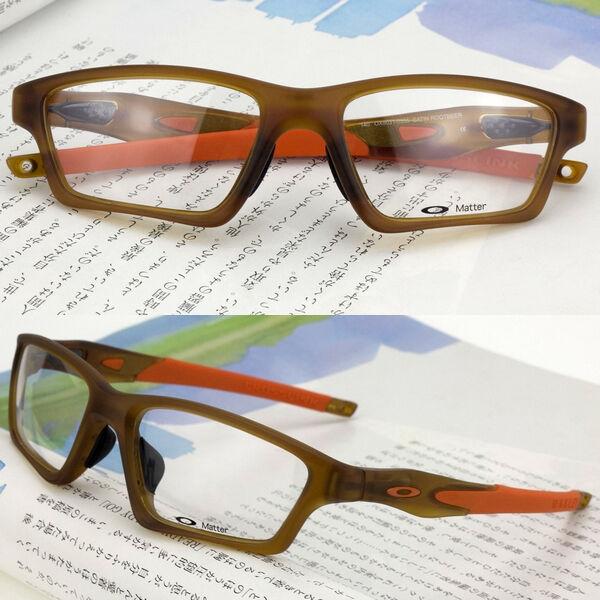 dd2cefb72b Sport Crosslink SWEEP Eyeglass Eyewear Frames Satin Rootbeer Matter  OX8031-0355