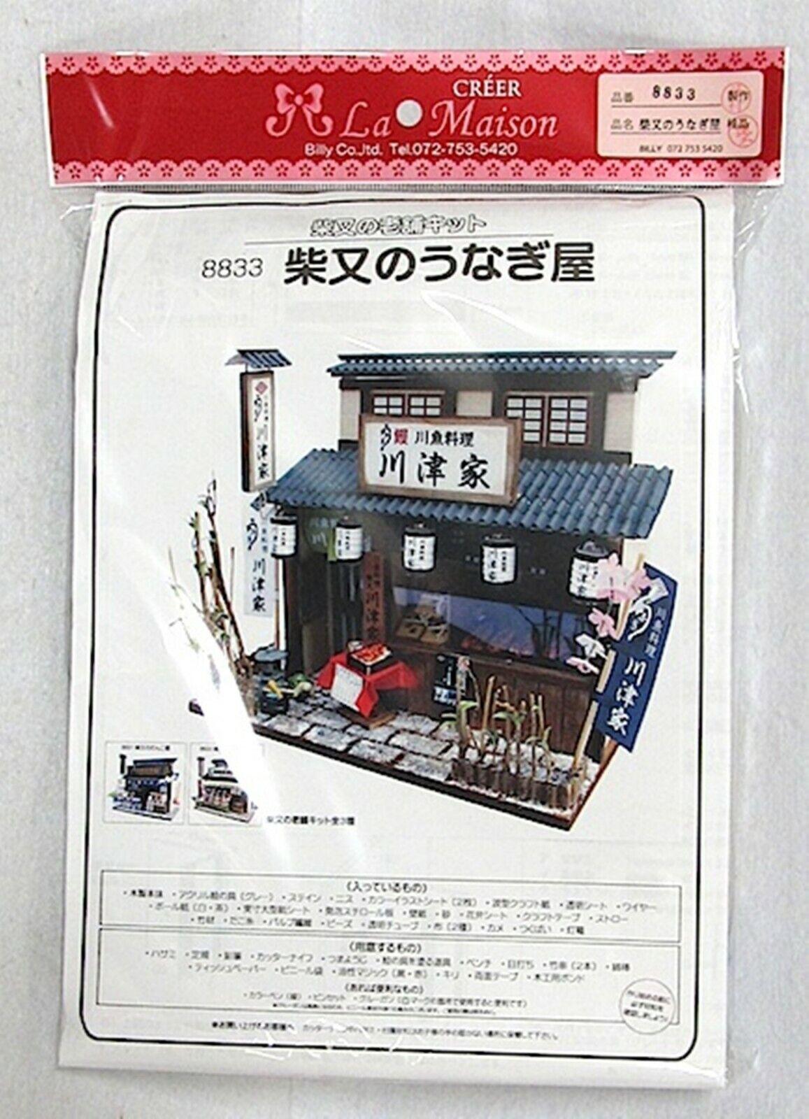 Billy Hecho a Mano Muñeca Casa Kit nostalgia Unagi anguila japonesa tienda 8833