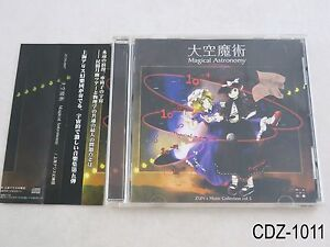 Zun-039-s-Music-Collection-5-Magical-Astronomy-Touhou-Music-CD-Toho-US-Seller