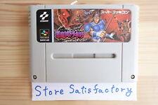 Akumajou Dracula (Super Nintendo, 1991) - Japanese Version