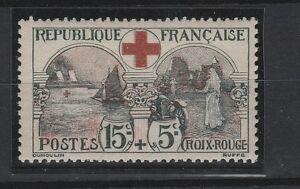 FRANCOBOLLI-1918-FRANCIA-PRO-CROCE-ROSSA-15-15-MNH-Z-4097