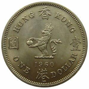 (s4) - HONG KONG - 1- 2- 5 $ Dollar 1960-1998 - KM #-afficher le titre d`origine ZTATWrFh-07140849-206741409
