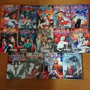 Japanese-Comics-Complete-Full-Set-Evangelion-vol-1-14