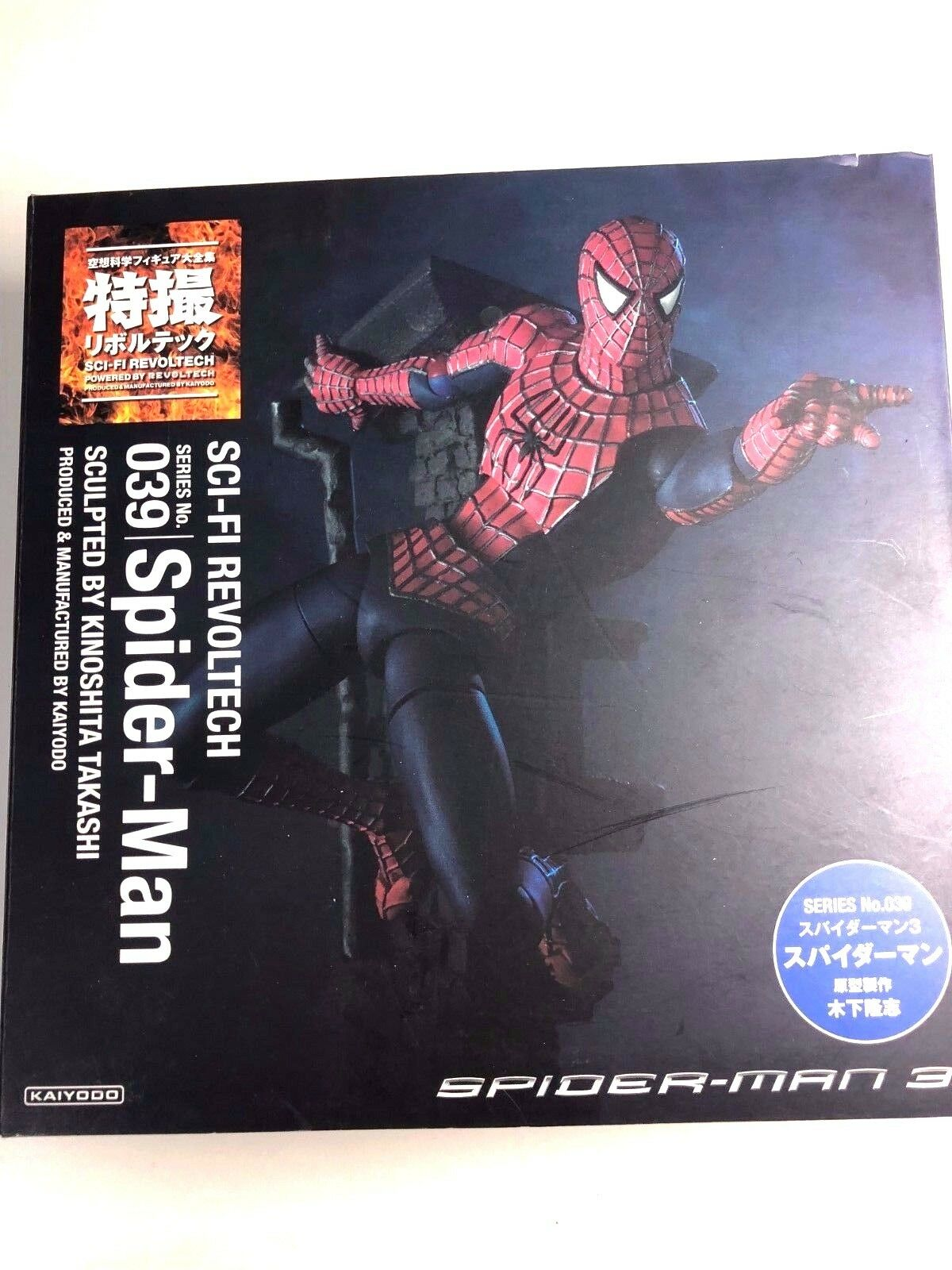 Free Shipping from Japan Authentic Revoltech Spider-Man Kaiyodo 039 marvel