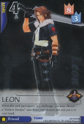 Kingdom Hearts TCG Card SR FOIL #136//162 Break of Dawn Parasite Cage Lv7