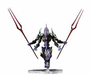 BANDAI-NXEDGE-STYLE-EVA-UNIT-NX-0045-Evangelion-EVA-13-Action-Figure-JAPAN
